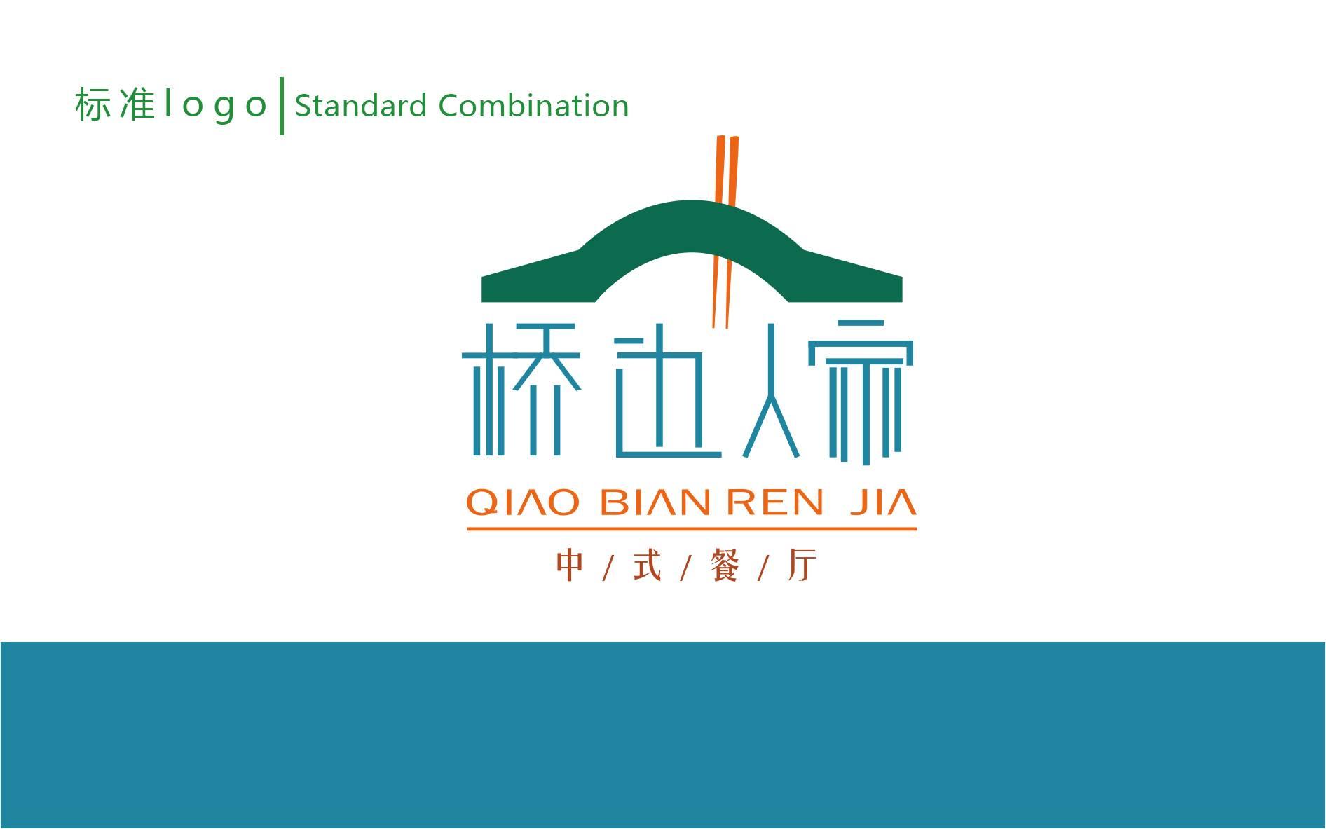 中式餐厅logo图片