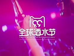 天猫 | 2017全球酒水节