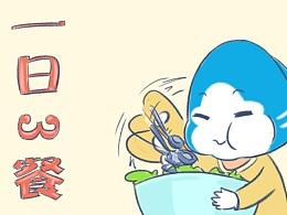 我是小小鲨系列动画×【一日三餐】