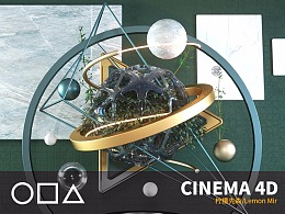 CINEMA 4D - Octane随性练手