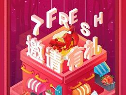 7fresh-APP设计