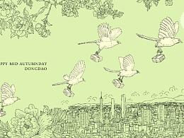 AMU-中秋礼品盒插图设计
