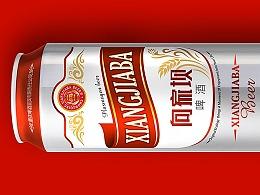 向家坝啤酒,新年第一发