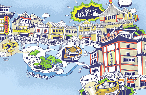 猫空·上海系列城市明信片