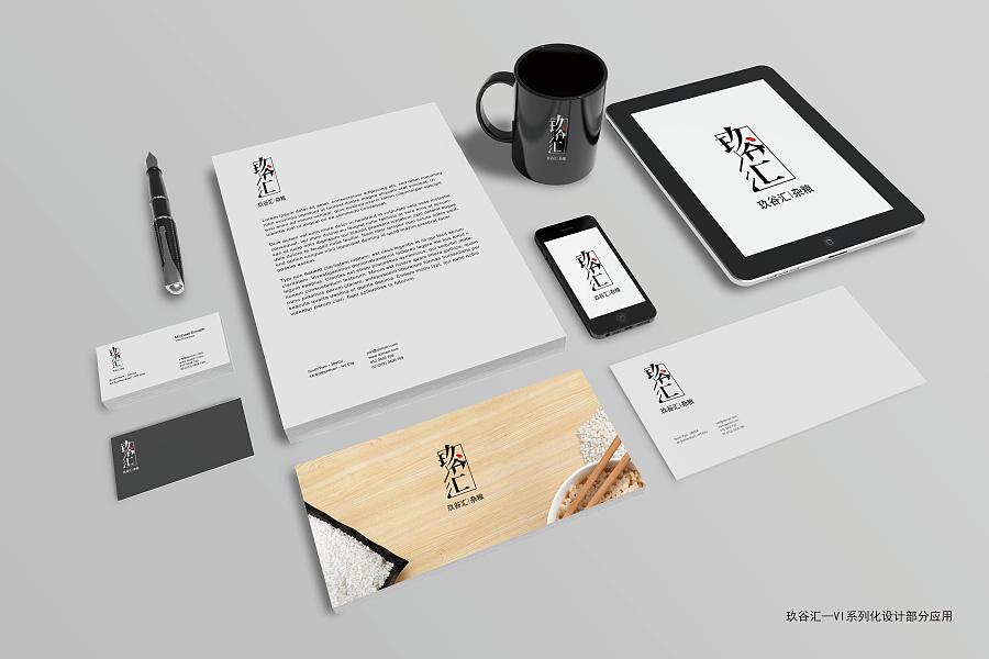 玖谷汇 LOGO设计 五谷杂粮品牌