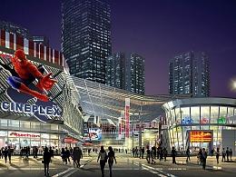 中华新城商业综合体规划设计