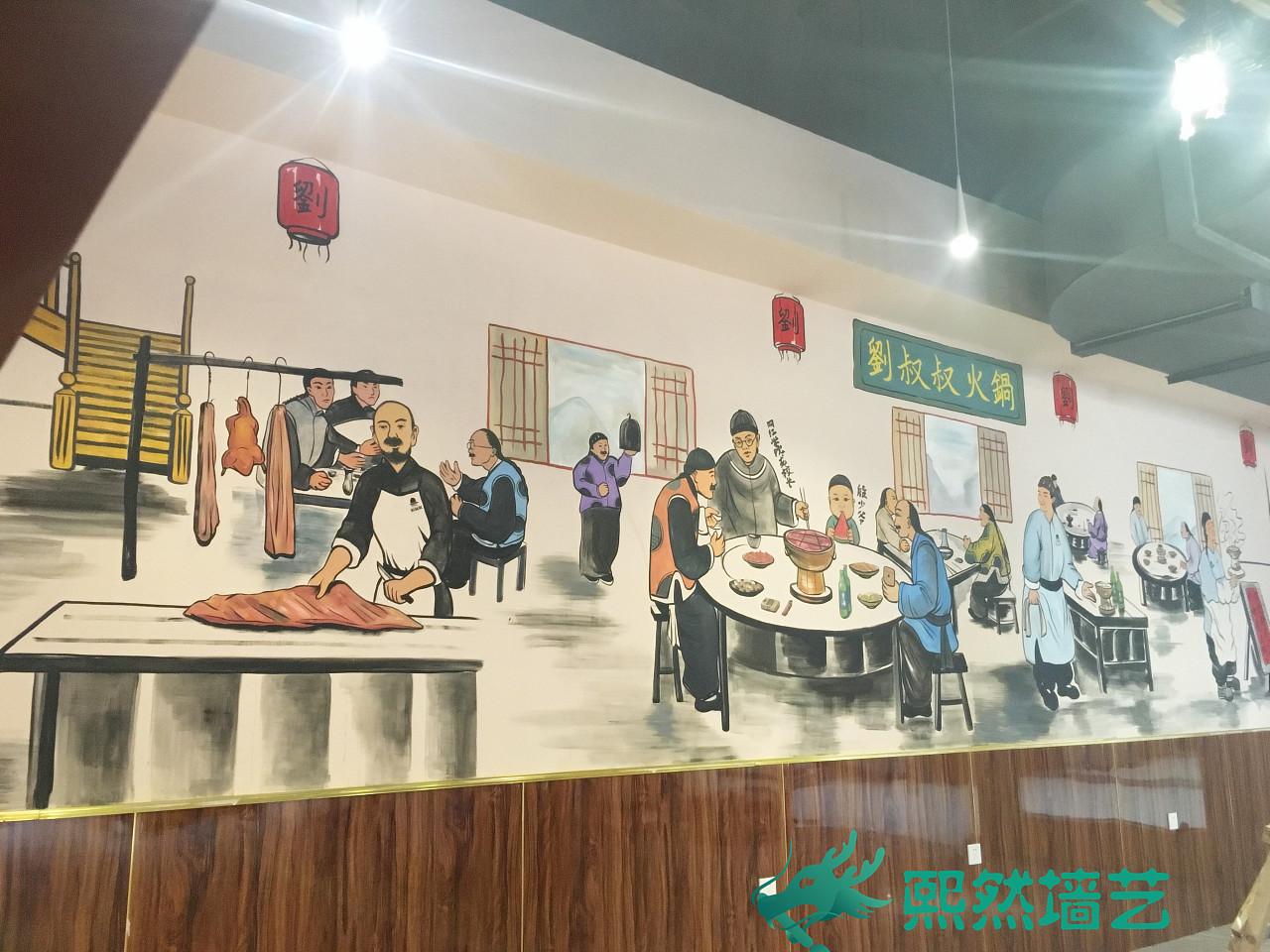 好朋友的自创火锅品牌,算是一个火锅店墙绘中质量很高的设计绘画作品