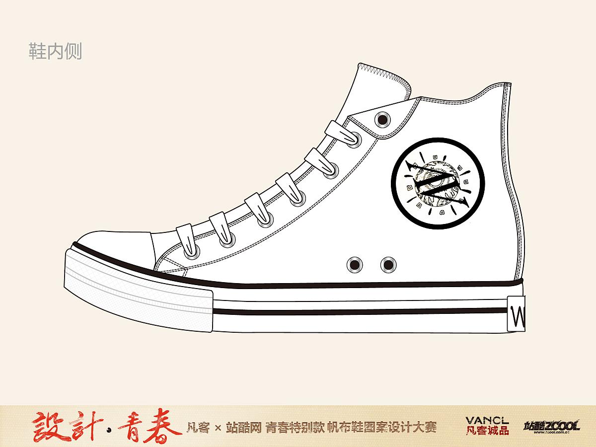 艺术鞋子手绘稿