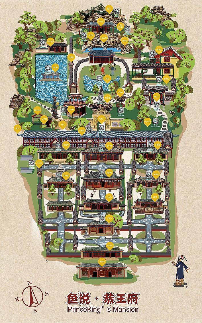 恭王府手绘地图 插画 商业插画 小呀么小黑 - 原创