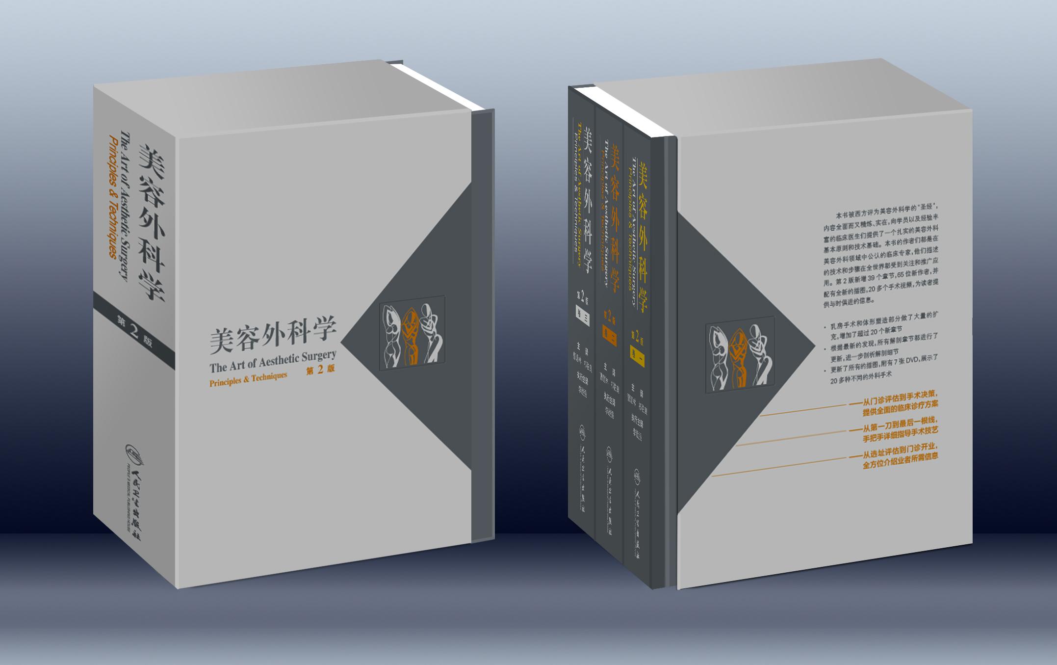 包装 包装设计 设计 2155_1355图片