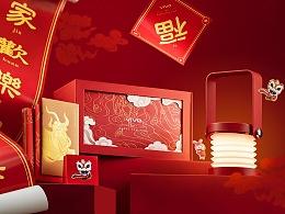 VIVO新年礼盒 I 国潮礼盒拍摄
