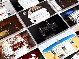 那些年做的微博背景设计