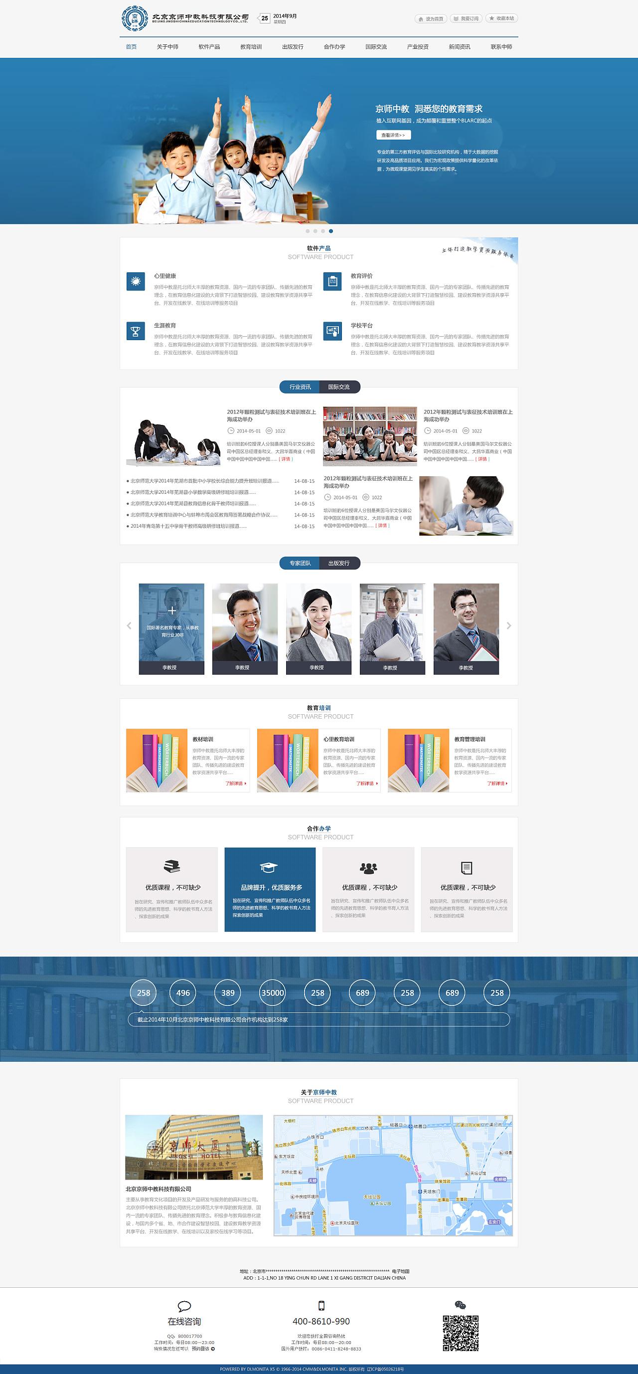 企业处理 方法 网页官网 天水男孩-原创室内设计京师的教育柱子图片