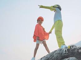 服装广告防晒衣tvc