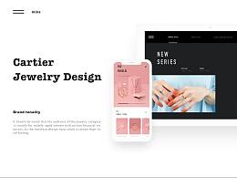 「卡地亚Cartier」网页端/移动端界面设计