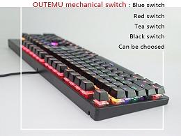 104机械键盘
