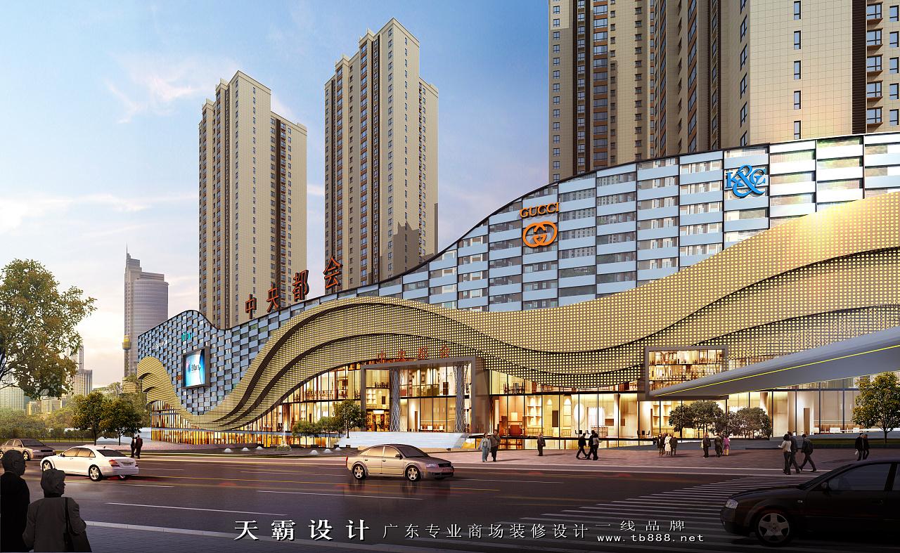 青岛商场装修设计效果图可参考广东天霸设计作品-外立面效果3