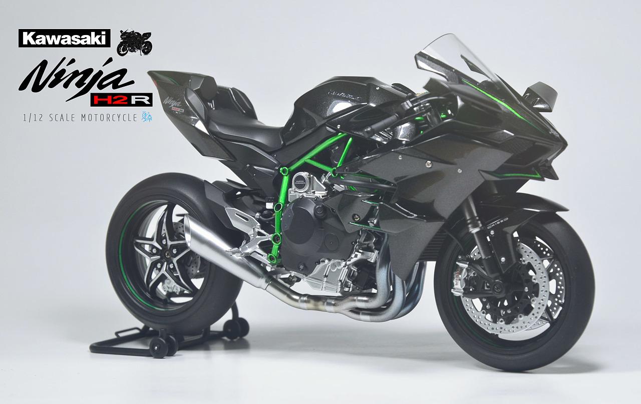 田宫模型 1:12 川崎h2r赛道摩托