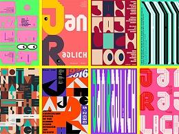 【白色至上设计】JR100+海报设计合集(第三期)