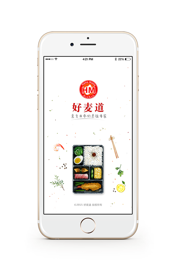 一个绿肥App启动页|v绿肥餐饮/APP男士|UI|界面温州新款设备沙滩鞋图片