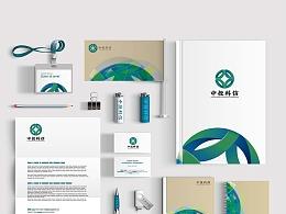 中投料信品牌形象設計