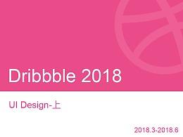 Dribbble-2018UI作品集-上