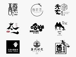logo/字体设计℠JF