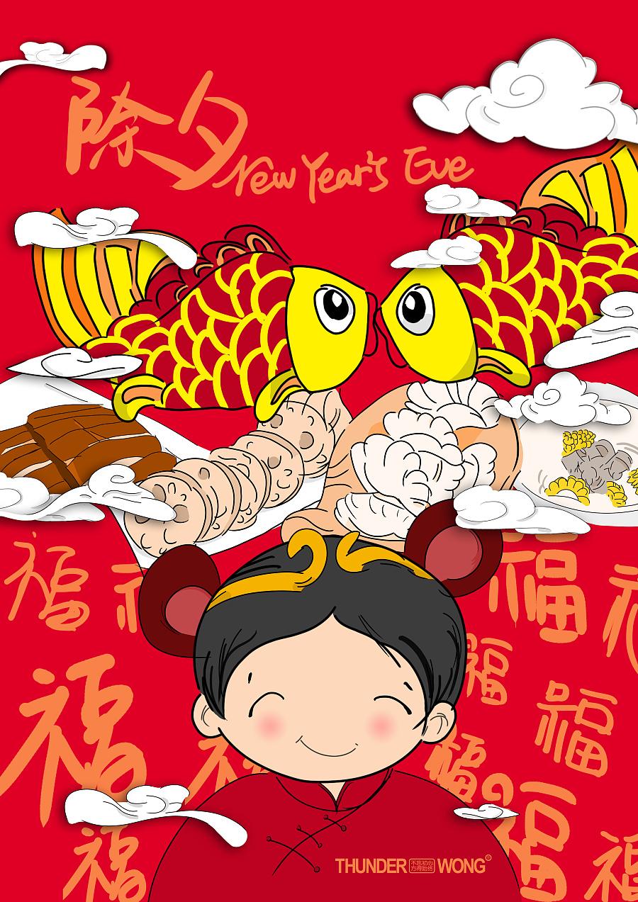 2016猴年新年简笔画_画画大全图片