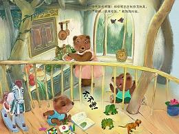 母情节快乐!幸福的熊熊一家。