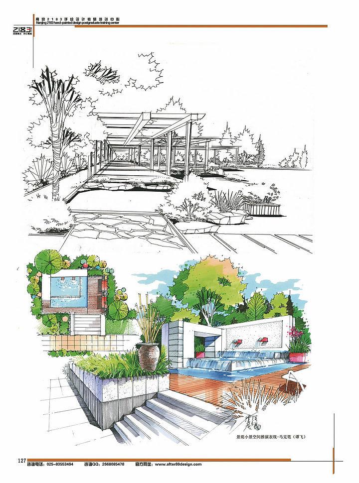 景观手绘色彩篇|空间|景观设计|隆湘堂2183手绘
