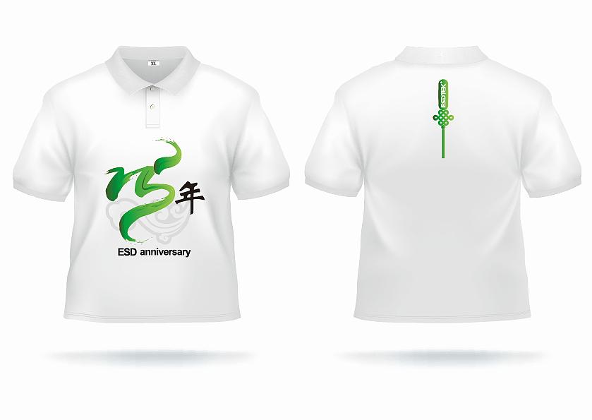 周年庆文化衫图案设计