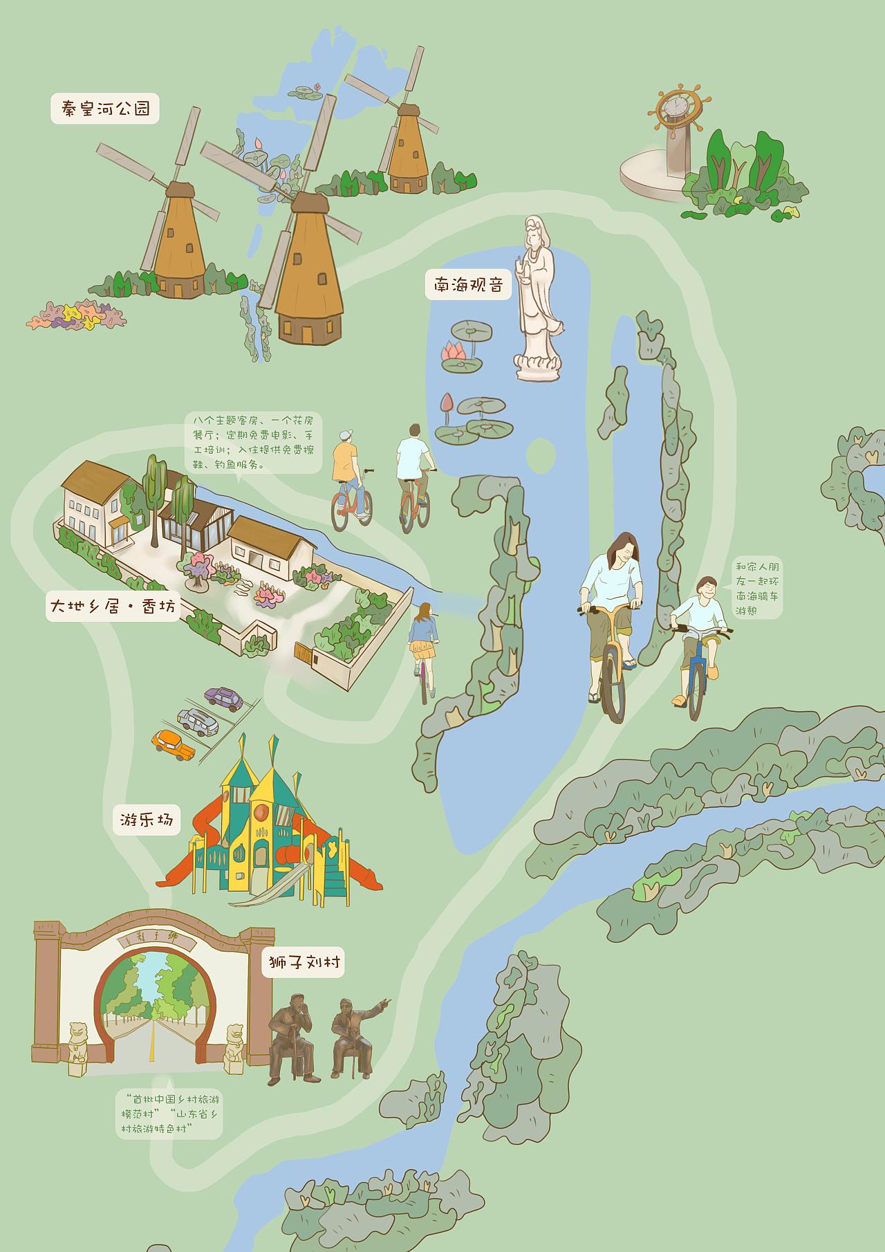 德国 地图 中文 版