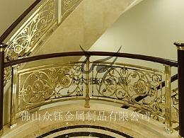 私人别墅定制一款独特的铝艺雕花护栏高端又时尚