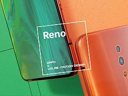OPPO Reno珊瑚橙-活力橙现!
