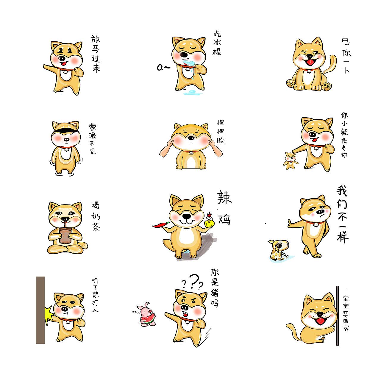 柴犬卡通手绘表情包