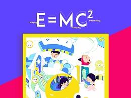 百物格X19楼联名儿童创意益智玩具项目插画设计