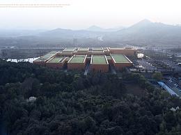 「建筑摄影」浙江自然博物院安吉馆