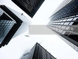 眉山保利广场导视系统设计