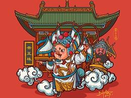西安新艺术中心猪年红包