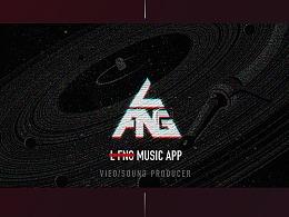 《L FNG》音乐App