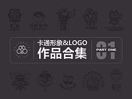 Afly | 卡通形象&LOGO合集(一)