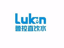 鲁控直饮水 logo