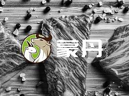 蒙丹牛羊肉专卖品牌LOGO设计