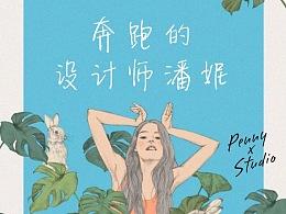 【免费干货】精选手写中文字体25款【可用于口号语、水印、海报标题等】