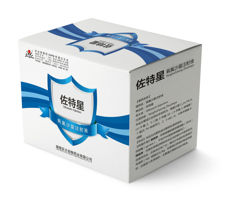 纸盒包装论+�y�����9f_包装设计-纸盒
