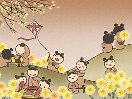 欢乐重阳节
