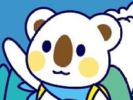 五一与OK熊嗨起来!