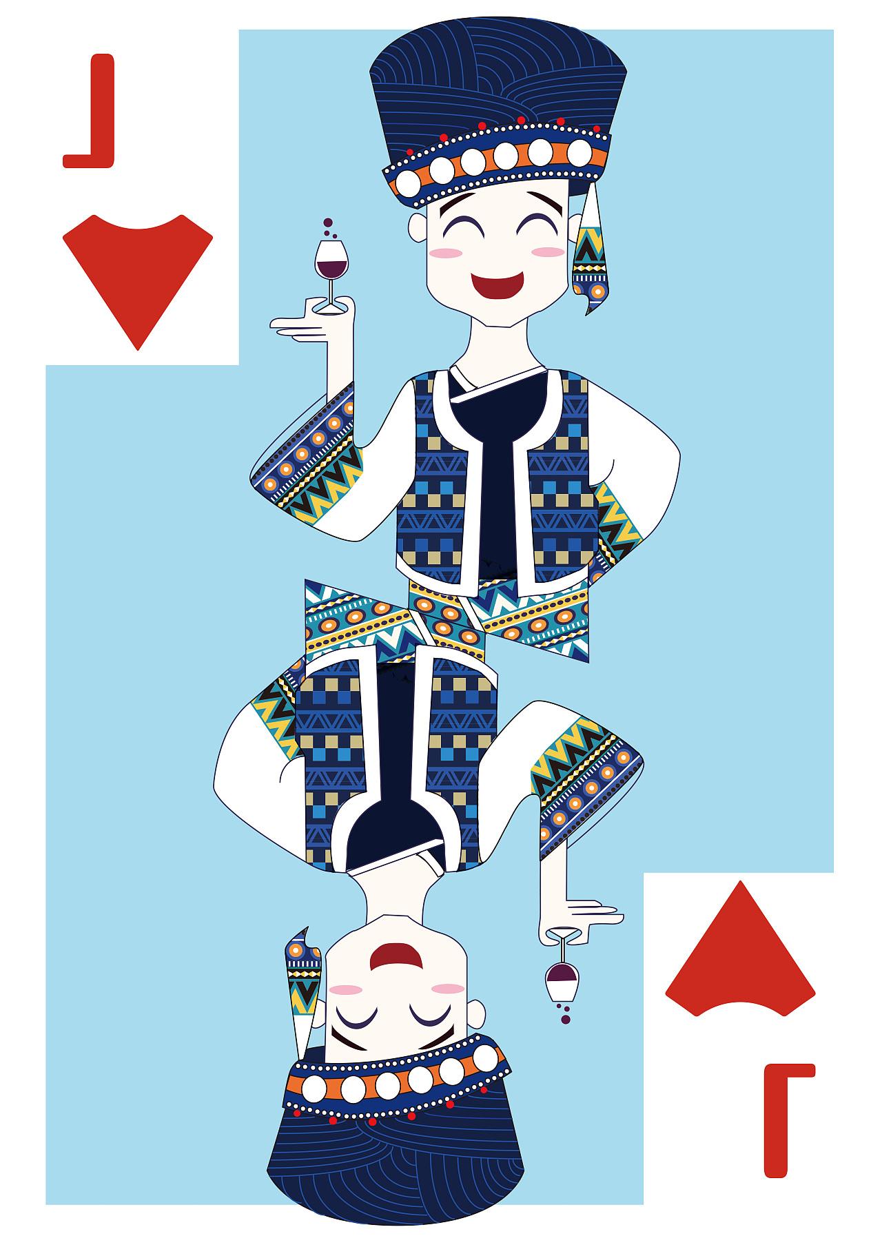 白族扑克j