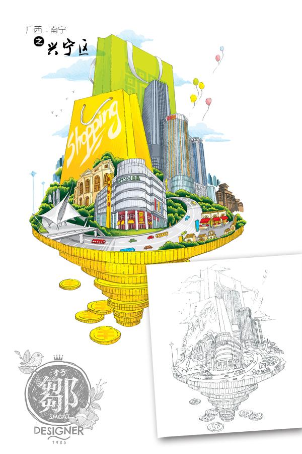 《南宁六城区》主题插画手绘明信片