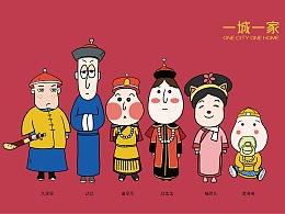 JFD&中信国安第一城 | 皇帝的新衣